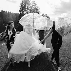 Wedding photographer Kristina Girovka (girovkafoto). Photo of 29.11.2018