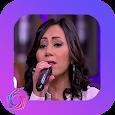Shaimaa Alshayeb Songs