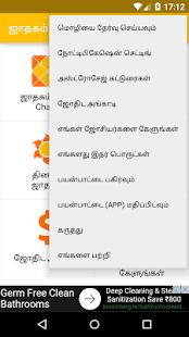 Jathakam - Tamil Astrology - náhled