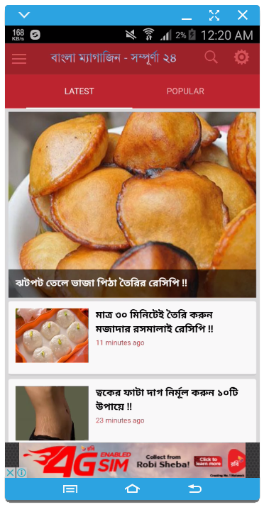 sompurna24.com official app- screenshot