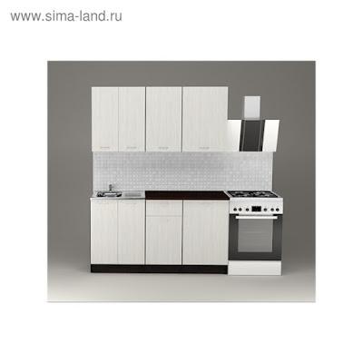 Кухонный гарнитур Полина нормал, 1500 мм