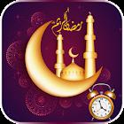 Ramadan Times & Alarme 2017 icon