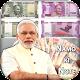 Modi Key Note (app)