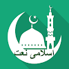 Islami Naat: Islamic Audio Play & Download