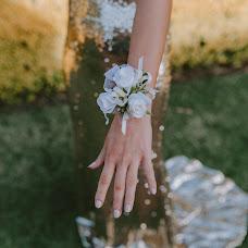 Wedding photographer Jessica Heath (JessicaRHeath). Photo of 12.02.2019