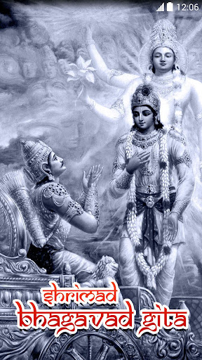Shrimad Bhagavad Gita audio
