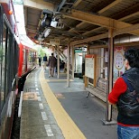 Chokokunomori station in Hakone in Hakone, Kanagawa, Japan