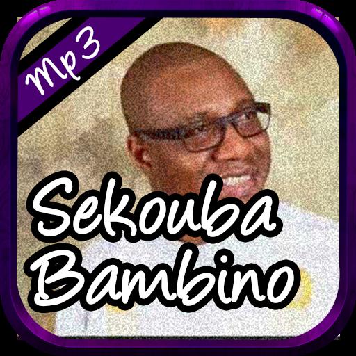 BAMBINO TÉLÉCHARGER MP3 SEKOUBA
