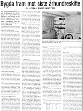 Photo: 1985-3 side 8