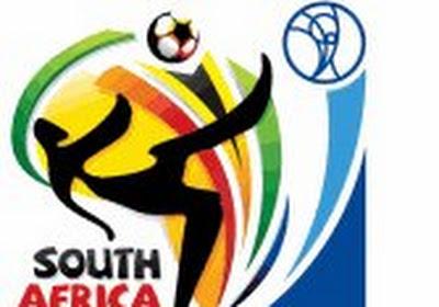 Afrique du Sud : 5. Cérémonie d'inauguration