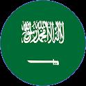 السوق السعودي Saudi Market icon