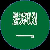 السوق السعودي Saudi Market