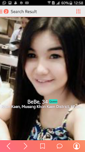 Date A Transsexual 95