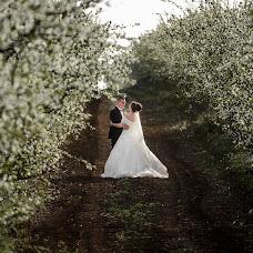 Wedding photographer Aleksey Chipchiu (mailin315). Photo of 23.04.2018
