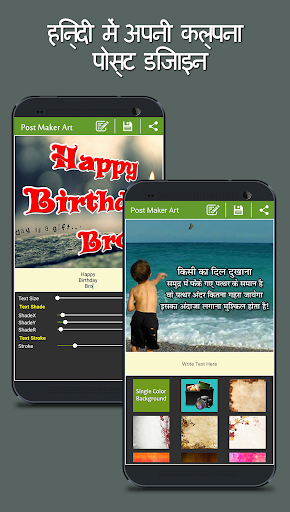 Post Maker - Fancy Text Art 1.10 Apk for Android 12