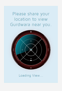 Gurdwaar- screenshot thumbnail