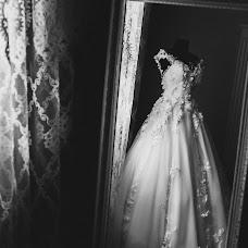 Wedding photographer Andrey Zeykan (Zeykan). Photo of 28.12.2017