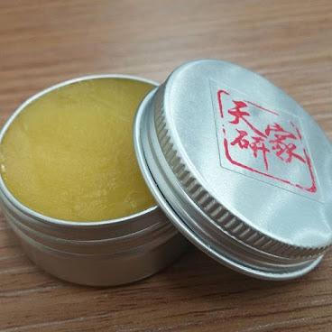 👑皇牌👑金盞花修護膏