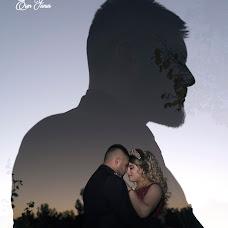 Wedding photographer Esen Yunus (EsenYunus). Photo of 03.11.2018