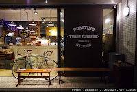 TRUE COFFEE烘焙工作室