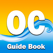 OC Guide Book