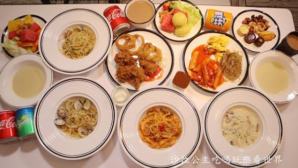 東區吃到飽『義術家』義大利麵、燉飯、buffet吃到飽/台北美食/捷運國父紀念館站