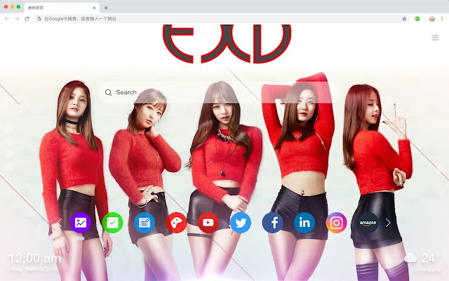 EXID HD Wallpapers Featured Artists Themes