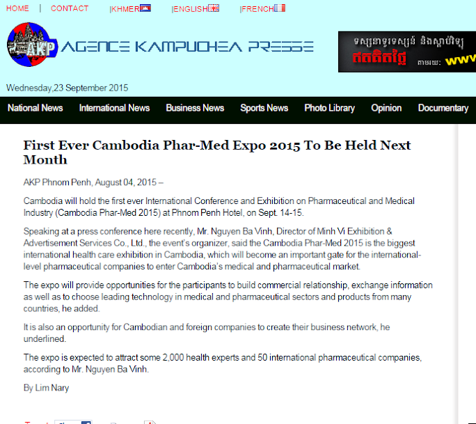 Cambodia-pharmaceutical-medical-industry expo