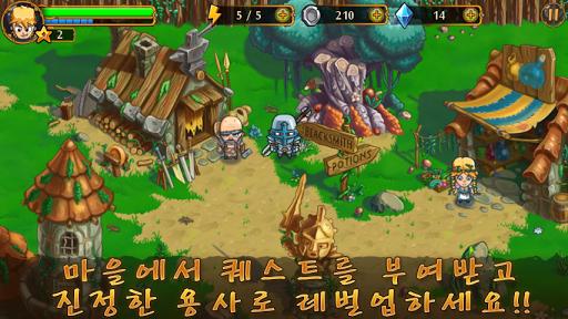 리그오브히어로즈(LOH) for Kakao screenshot 3