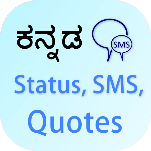 Kannada Status SMS Quotes - Apps on Google Play