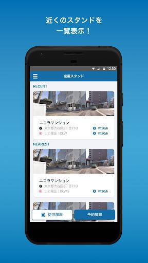 YourStand,u30e6u30a2u30b9u30bfu30f3u30c9 screenshots 1