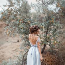 Wedding photographer Irina Bakhareva (IrinaBakhareva). Photo of 14.02.2018
