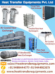 Heat Exchanger Gujarat Vadodara