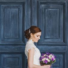 Wedding photographer Yana Mogilevceva (rush). Photo of 13.08.2015