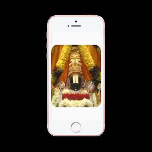 sri venkateswara hd audio app - náhled