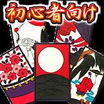 Hanafuda Koikoi for beginners Icon