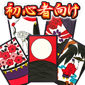 Hanafuda Koikoi for beginners