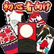 Hanafuda Koikoi for beginners (game)