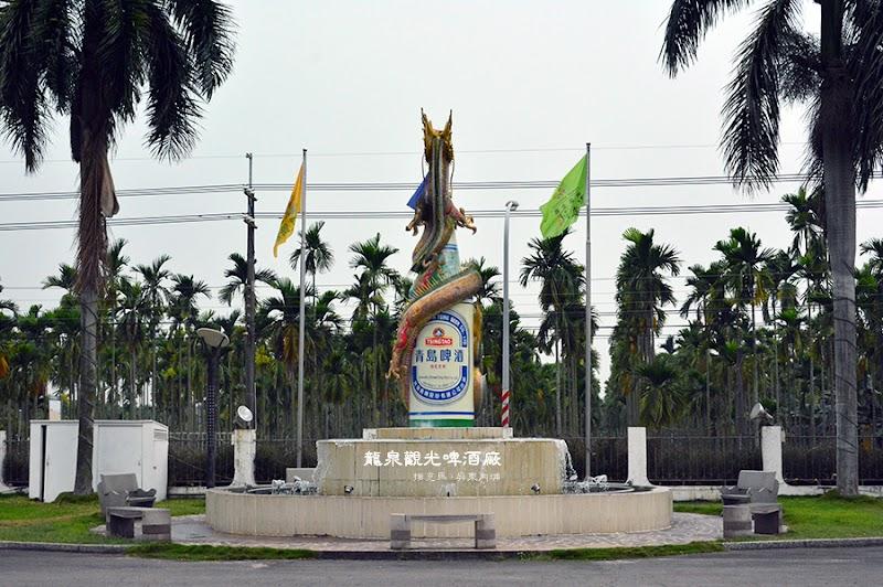 龍泉觀光啤酒廠