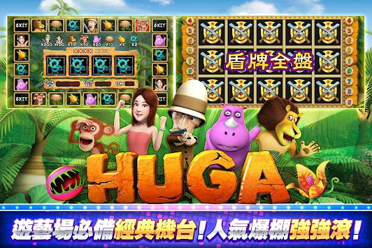 huga slots- brutal World Casino apk screenshot
