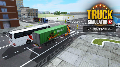 卡车模拟器2017年
