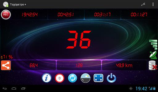 Speedometer + screenshot 9