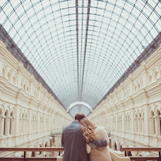 Wedding photographer Elena Kostrica (helenkoc). Photo of 29.09.2016