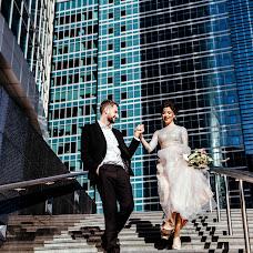 Wedding photographer Rim Vakhitov (Rimus). Photo of 19.04.2018