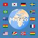 世界アトラスと世界地図 MxGeo - Androidアプリ