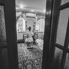 Wedding photographer Viktoriya Sklyar (sklyarstudio). Photo of 11.11.2017