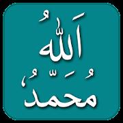 99 Allah && Nabi Names Wazaif