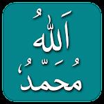 99 Allah & Nabi Names Wazaif Icon