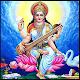 Saraswati Vandana Mantra - Marathi Download on Windows