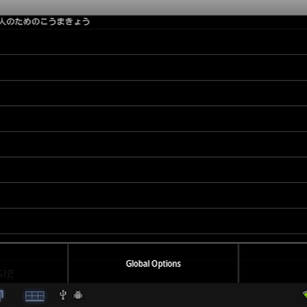 ▷ Descargar Kirikiroid2 - para Android MOD (Licencia Ilimitada) [V.1.3.9]